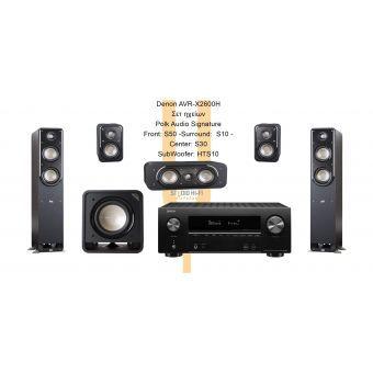 Σύστημα Home Cinema 7.2 με Denon AVRX2600H -  Polk Audio S (S50) Series