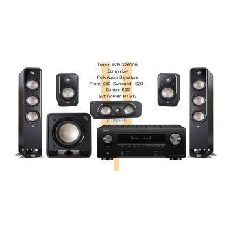 Σύστημα Home Cinema 7.2 με Denon AVRX3600H -  Polk Audio S (S60) Series