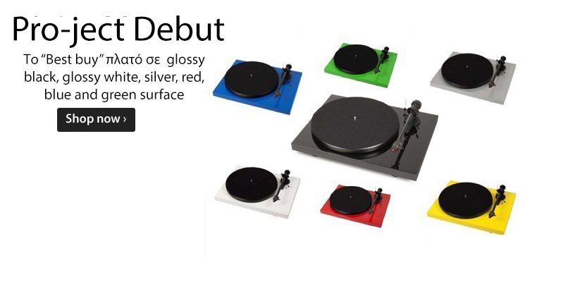 Project Audio Debut - best seller turntable - pikap